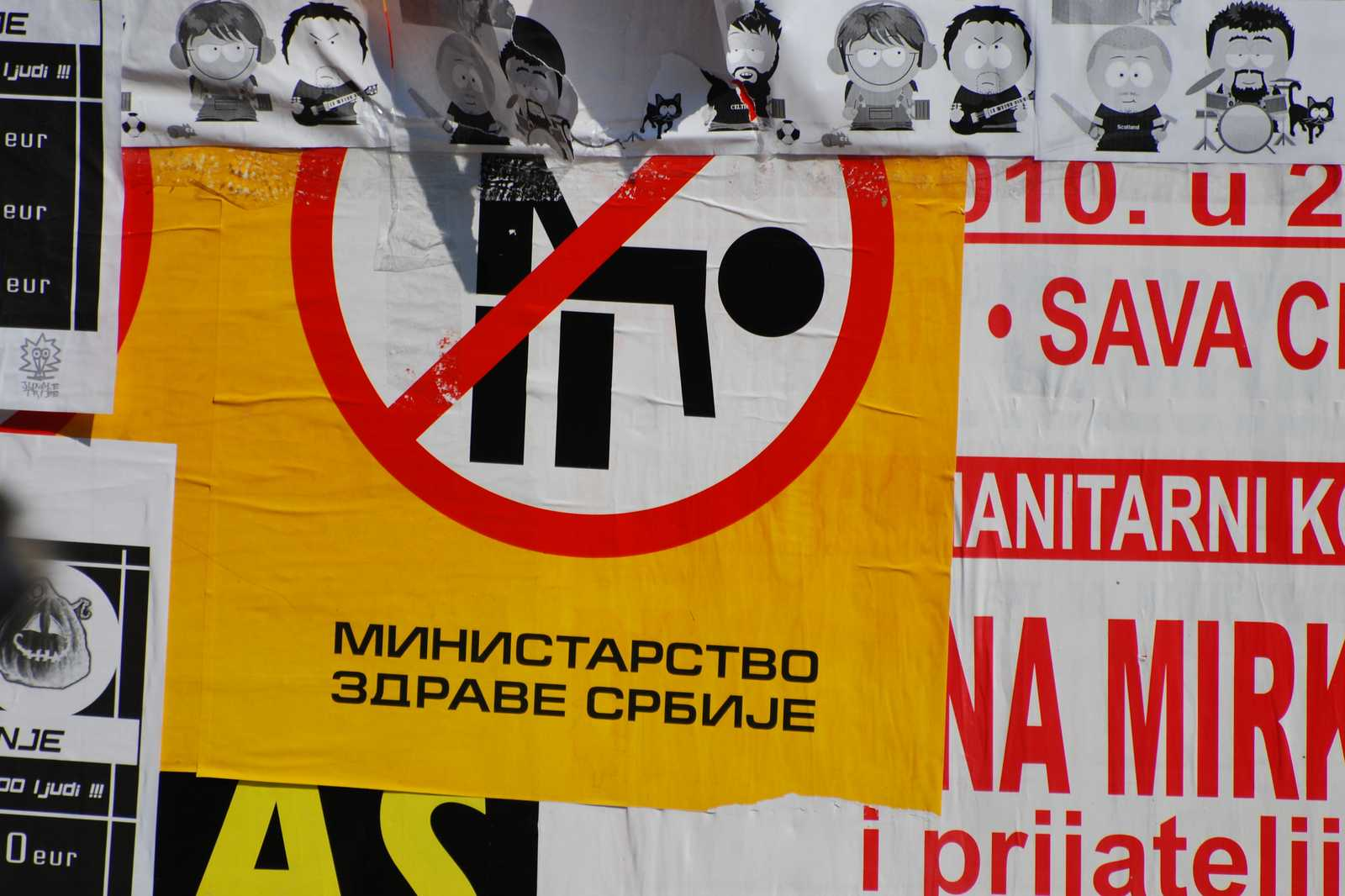 LGBT 2010 - A message sent to all by an extremist right-wing organization, titled: Ministarstvo zdravlja Srbije (The Ministry of Health)